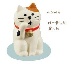 画像2: concombre ILOVE 米 ごはん 毛づくろい猫
