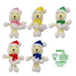 画像1: gladee   うさくまキーホルダー用クリスマスコスチューム 5色セット
