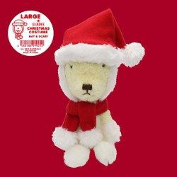 画像1: gladee   うさくまぬいぐるみ用クリスマスコスチューム