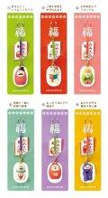 concombre FUKU福MONO 根付マスコット(おみくじ付き)
