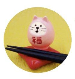 画像2: concombre まったりお正月 初春のおもてなし 福猫だるま箸置き