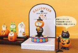 画像3: concombre HALLOWEEN 2019 ハロウィン縁日 魔女猫 かぼちゃラテ