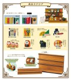 他の写真3: concombre コンコン堂書店 画伯猫