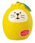 concombre フルーツパーラー 2020 フルーツ猫だるま レモン