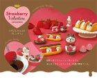 他の写真1: concombre STRAWBERRY Valentine21 いちごチョコフォンデュ