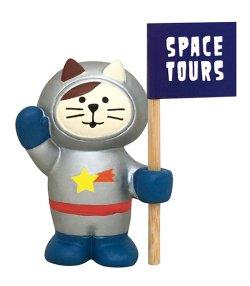 画像1: concombre 2021七夕 宇宙の旅猫 宇宙旅行猫