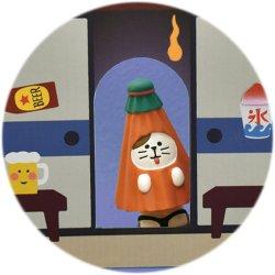 画像3: concombre おばけ茶屋 背景カード