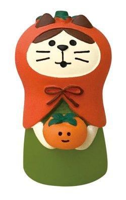 画像1: concombre お月見2021 みのりの秋 ねこずきん 柿